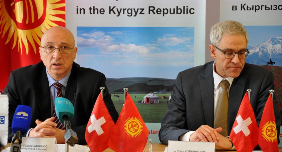 osce centre in bishkek and swiss osce chairmanship present