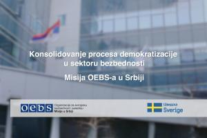 """Thumbnail for the video """"Consolidating the Democratization Process in the Security Sector in Serbia""""  (OSCE)"""