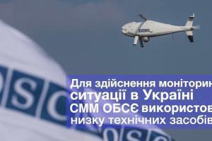 uav ukr cover (OSCE)
