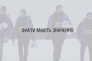 Ukr cover for Facts matter. OSCE SMM video (OSCE)