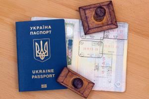 Example of a Ukrainian biometric passport (istockphotos)