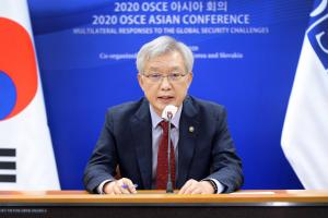 Ambassador Lee Taeho, Vice Foreign Minister of the Republic of Korea, at 2020 OSCE Asian Conference, 12 October 2020. ( The Ministry of Foreign Affairs of the Republic of Korea)