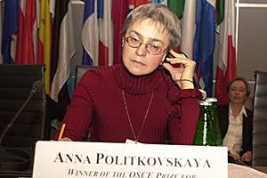Russian journalist Anna Politkovskaya 
