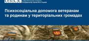 Відеозапис події, яка відбулася у м. Львів 15 червня 2021р.