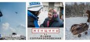 Прибыв в Украину в августе 2016 года, она сразу оказалась на линии соприкосновения, возглавив группу из 36 сотрудников, в том числе 26 наблюдателей, на передовой патрульной базе в Кадиевке. Прочитайте ее историю.