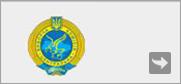 Розроблений за сприяння ОБСЄ веб-ресурс для навчання персоналу, який адмініструє виборчі процеси