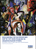 Front cover of the Russian translation of National Referral Mechanisms - Joining Efforts to Protect the Rights of Trafficked Persons: A Practical Handbook (OSCE)
