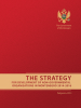 """Cover for publication """"The strategy for development of non-governmental organisations in Montenegro 2014-2016"""" (OSCE)"""