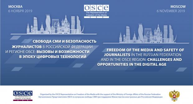 Conference on Freedom of the Media and Safety of Journalists in the Russian Federation and in the OSCE region: Challenges and Opportunities in the Digital Age (OSCE)