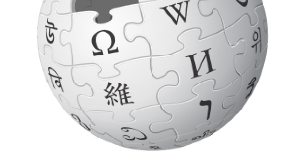 Wikipedia. By Wikimedia Foundation, CC BY-SA 3.0, https://commons.wikimedia.org/w/index.php?curid=10309782 (Wikimedia Foundation)