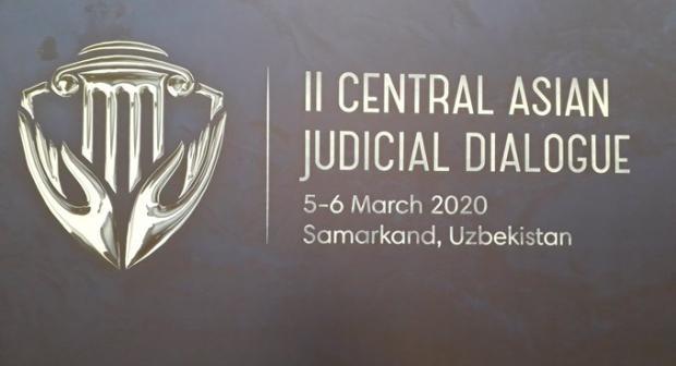 Вторая экспертная встреча «Центральноазиатский Диалог Судей», 5-6 марта 2020, в Самарканде, Узбекистан (ОБСЕ) (OSCE)